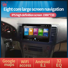 9.66 inch navigator car multimedia player intelligent HD capacitive screen audio video Hand
