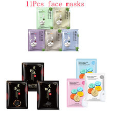 11Pcs mixed Silk protein black truffle pearl vitamin Face Mask extraction Moisturizing Whitening Anti-Aging Facial Masks