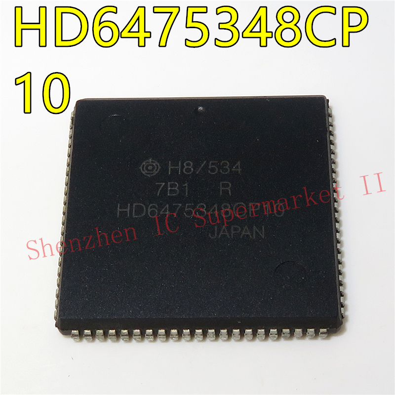 New Arrival Promotion HD6475348CP10 Blank without data, programmable