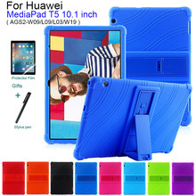 Shockproof Silicon Case untuk Huawei MediaPad T5 10.1 AGS2-W09/L09/L03/W19 Tablet Stand Cover untuk Huawei mediapad T5 10 Funda Case(China)