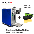 Novecel C5 20W Fiber Laser Marking Machine For Phone Back Cover Middle Frame Separation Metal Laser Engraver Free With Goggle