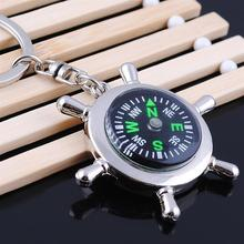 Mini Portable Zinc Alloy Ship Helm Navigation Compass Keychain Pendant Gift Travel Compass Design Keychain Fashion Gifts birthda kanpas basic competiton orienteering thumb compass free ship ma 40 fs from compass factory