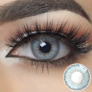 1 Pair (2pcs) Contacts Lenses Natural Makeup Gray Beige Silky Gold Eyes Colored Lens Contacts Lenses Beautiful Exquisite Comfort