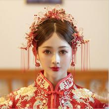 Ancient Bride Costume Headwear Hanfu Chinese Tassel Red Beads Crown Hairpin Earrings Set Wedding Hair Jewelry Accessories