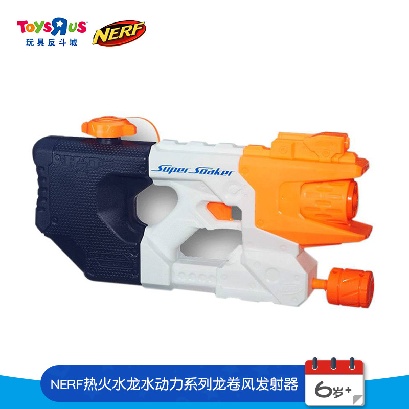 Summer Water Toys Water Guns Boy Beach Bath Toys Beach Splashing Festival Large Capacity Long Oyuncak Silah Range Toys EE5SQ