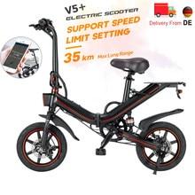 Electric Bicycle 14 inch Mini Electric Bicycle 48v15ah City EBike Folding 400W Powerful Mountain Bike/Full Throttle Sports Bike