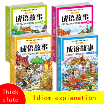 Idiom Stories Student 4 Books Chinese Selected Complete Collection Extracurricular Reading Books Required Children's Books
