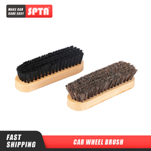 SPTA Rectangular Horsehair Interior Brush Auto Tool Accessory Detailing Brush Car Detailing Tools For Cleaning And Washing