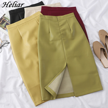 HELIAR PU Leather Solid Silt Skirts Women High Wai