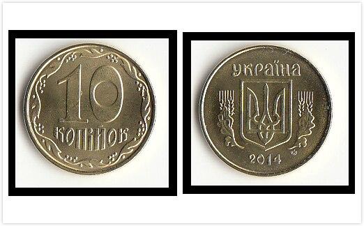 2018//2019 UNC 100th COMM Ukraine 100 Karbobantsiv P-NEW