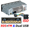 FY-1688G-RDS-ISO