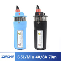 DC 12V 24V Solar Submersible Pump High Head Deep Well Water Pump Small Battery Outdoor River Water Pump