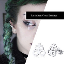 Setan Cross Light Lucifer Anting-Anting Stainless Steel Setan Gereja Leviathan Cross Alkimia Simbol Unisex Perhiasan(China)