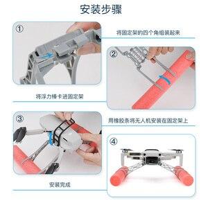 Image 3 - DJi mavic mini accessories spare parts landing gear flying on water training kit for mavic mini drone parts