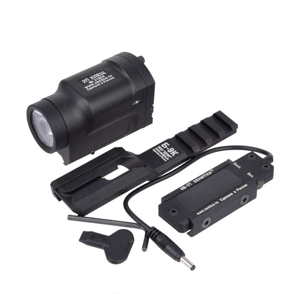 AK47 AK74 Тактический светильник пистолет Новый AK-SD светодиодный фонарик для оружия светильник подходят 20 мм Rail мгновенного действия с радиоуп...