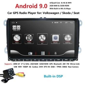 Car Multimedia player 2 Din Car Nav For VW/Volkswagen/Golf/Polo/Tiguan/Passat/b7/b6/SEAT/leon/Skoda/Octavia Radio GPS DAB Camera