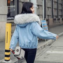 Winter Velvet Thick Denim Jacket Female Big Fur Collar Korean Hardy Warm Coats Lamb Cashmere Jeans Jackets Outwear