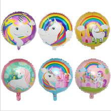 The new 18-inch cartoon unicorn ball childrens birthday party flamingos balloon