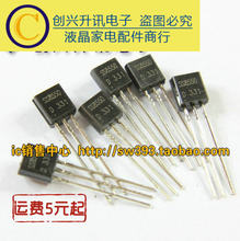 Original SS8550 S TO-92 in stock(China)