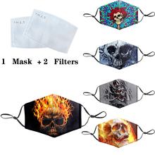 Halloween Masquerade Cosplay maska maska do twarzy na zimę k-pop bawełna maska przeciwpyłowa dwuwarstwowa czarna ciepła maska świąteczna impreza śmieszne maski tanie tanio Octan NONE Chin kontynentalnych Drukuj Masks