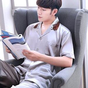 Пижамный комплект мужской шелковый, мягкая уютная одежда для сна, ночная рубашка, штаны, спальная Мужская домашняя одежда