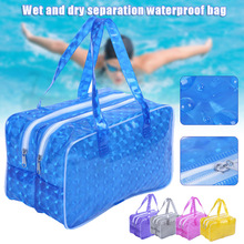 Waterproof Swimming Bags Wet Dry Separation Beach Sports Travel Bag Swimsuit Toiletry Organizer SP99 tuban professional sports dry wet separation bag