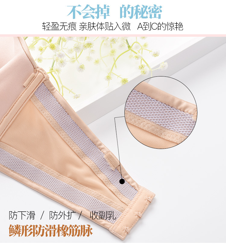 Lace Women Strapless Bra For Dress Wireless Super Push Up Invisible Backless Small Breast Sexy Brassiere Seamless Lingerie Tops in Bras from Underwear Sleepwears