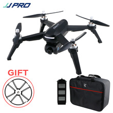 NEW JJR/C JJRC JJPRO X5 GPS Brushless Motor RC Drone With 5G WIFI FPV Automatic adjustment HD Camera Quadcopter VS MJX B5W Toys jjr c jjpro jjrc x2 x2g brushless headless mode 2 4g 4ch 6axis fixed point landing rc drones quadcopter rtf vs syma x8c x5uw