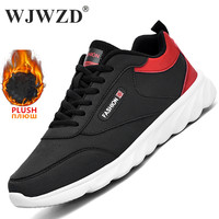 Winter Men's Casual Shoes Warm Fur Designer Sneakers Mens Lace-up Trainers Quality Sport Shoes Tenis Masculino Chaussure Homme 1