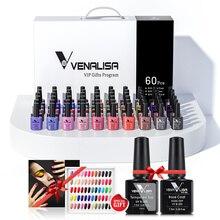 #61508 Venalisa VIP SET KIT 60 Colors Color Gel A Set Base/Top Gel Professional Nail Art Gel Beatiful Long lasting Gel Polish