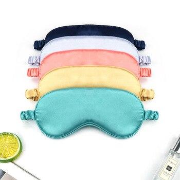 Women Imitated Silk Sleep Eye Mask Portable Travel Eyepatch Nap Eye Patch Rest Blindfold Eye Cover Sleeping Mask Night Eyeshade