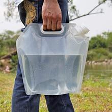 5% 2F10% 2F15L Вода Сумка Складная Портативная Спорт Хранение Контейнер Кувшин Бутылка для На открытом воздухе Путешествие Кемпинг с Ручкой Складывание Вода Сумка
