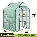 AULAYSED ウォーク温室 PE 布カバー庭の家多肉植物の花緑色植物絶縁家族 (143 × 143 × 195 センチメートル)