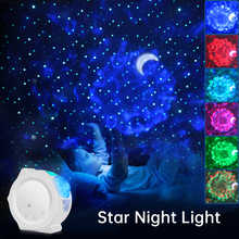 Night Lights Star Projector Lamp for Home Wide Angle Projection Nigh Light Nice Gift for Kids Bedroom Decor Dropshipping - DISCOUNT ITEM  30% OFF All Category