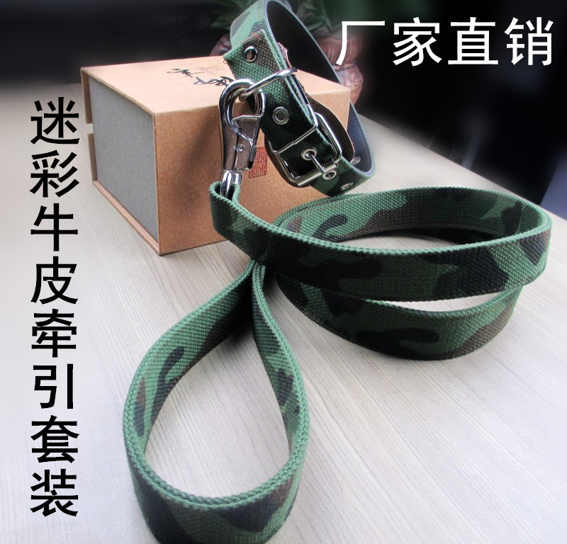 Navy Camo Traction Belt Husky Golden Retriever Medium Large Dog For Dog Haulage Rope Package
