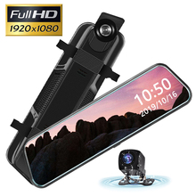 DVR Rearview-Mirror-Recorder Media Video-Registrator Dash-Cam Dual-Lens Stream Full-Hd