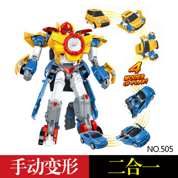 Best selling deformation brother robot Titan Cyclone 2 in 1 Tritan King Kong Di large educational toy beast king kong 5 in 1 deformation of robot five toy boy gift fit model page 8