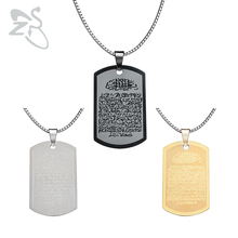 ZS Muslim Koran Pendant Necklace For Men Women  316L Stainless Steel Necklace Punk Rock Vintage Necklaces Statement Accessories