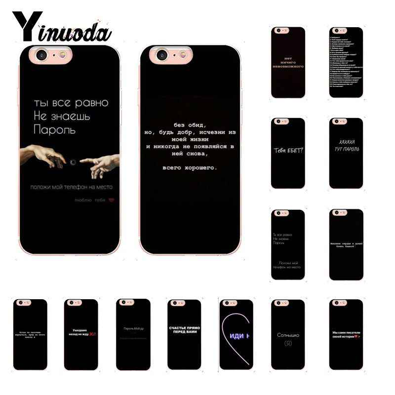 Yinuoda Bahasa Rusia Quotes Novelty Fundas Phone Case untuk iPhone X XS Max 6 6S 7 7 Plus 8 8 plus 5 5S XR 11 Pro Max