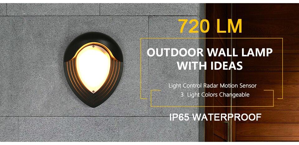 outdoor wall light (6)