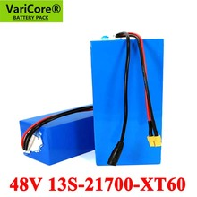 Varicore 48v 30ah 25ah 20ah 15ah 54.2v電源30A bms電池21700リチウム電池電動自転車電動スクーター