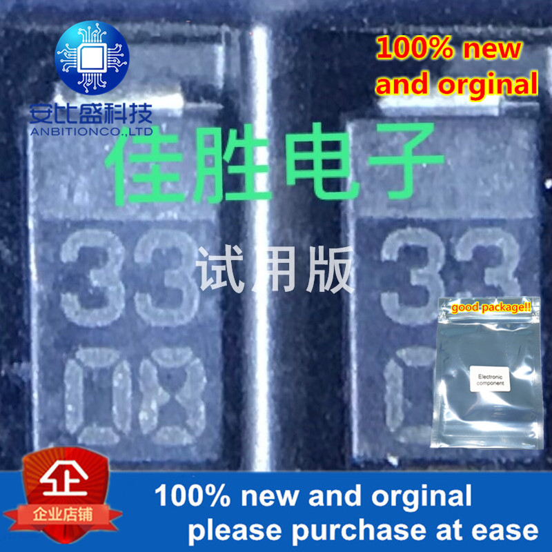 20pcs 100% New And Orginal RB161L-40 Low Dropout Schottky DO214AC Silk-screen 33