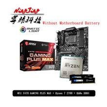 AMD Ryzen 7 R7 2700 CPU + MSI X470 oyun artı MAX anakart + Pumeitou DDR4 8G 16G 2666MHz RAMs takım soket AM4 Fan olmadan