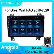 COHO para la gran pared PAO 2019-2020 la Radio del Coche reproductor Multimedia Coche Gps de navegación Android 10,0 Octa Core 6 + 128G