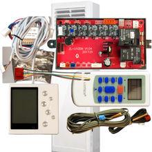 Lilytech a/c Управление Системы кабинет для переменного тока