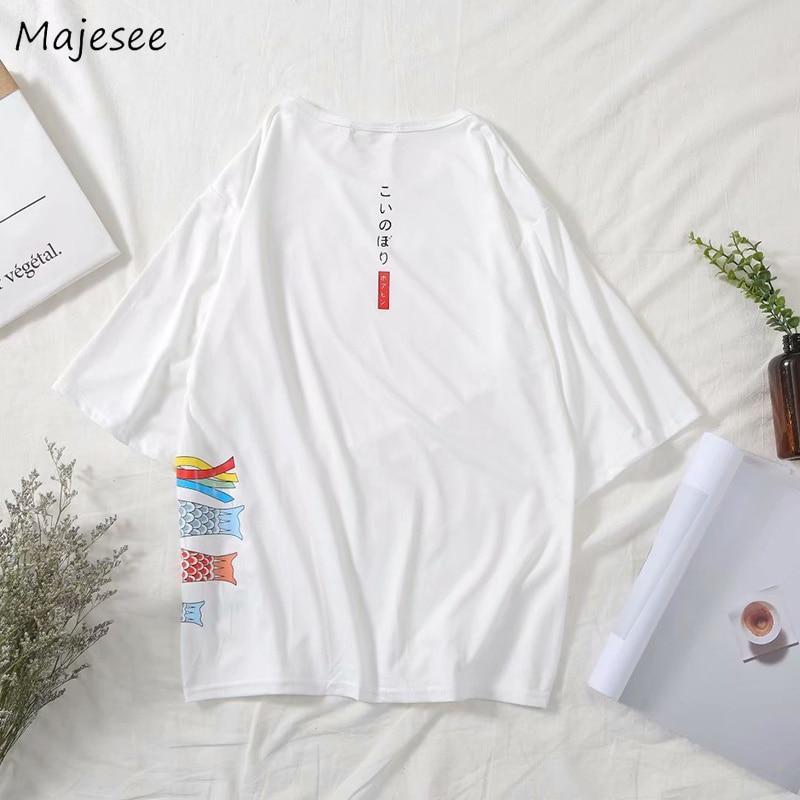 T-shirts Men 2020 Soft Simple All-match Cotton High Quality Printed Korean Style Harajuku Students T-shirt Mens Ulzzang Tops