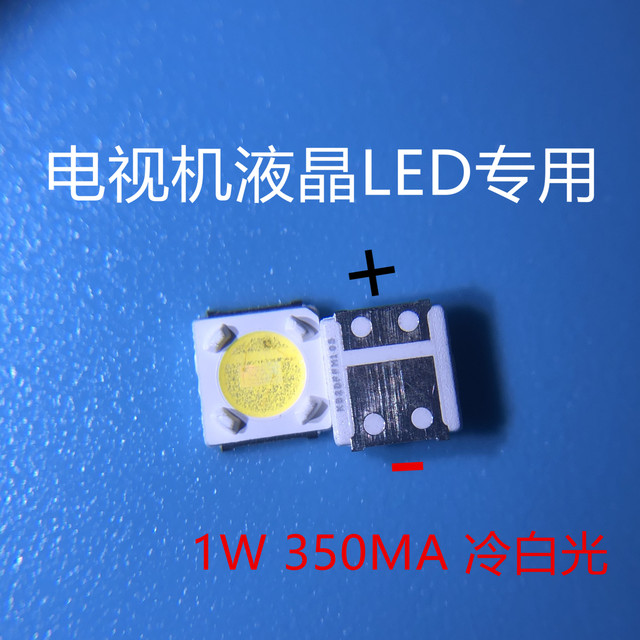 5000pcs LUMENS LED SMD 3535 3537 1W 3V Cool white LCD Backlight for TV A129CECEBP19C 4jiao