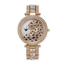 Hot Fashion Rose Gold Watch For Women Fashion Casual Watch Iced Out Diamond 18K Gold Tiger Clock Waterproof Quartz Watch XFCS цена и фото