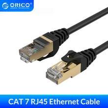 ORICO Cat7 Ethernet Kabel RJ45 Katze 7 Runde Netzwerk Lan Kabel RJ45 Patchkabel für PC Router Laptop Kabel Ethernet mit Abschirmung