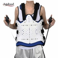 Thoracolumbar Orthosis Fixation Brace with Hand Operated Air Pumps Lumbar Spine Brace Support Adjustable Compression Thoracic adjustable shoulder abduction orthosis brace for shoulder fixation after operation free shipping